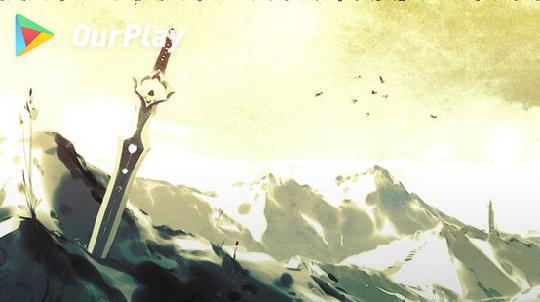剑与家园手游英雄安德烈怎么样,剑与家园手游英雄安德烈解析