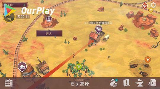 西部世界: 生存,比《地球末日: 生存》更好玩的生存游戏 图片3