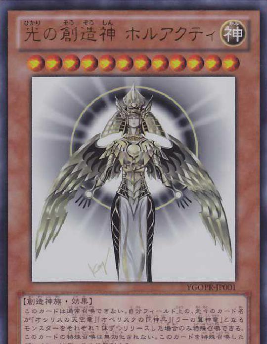 游戏王史上10最变态卡禁卡