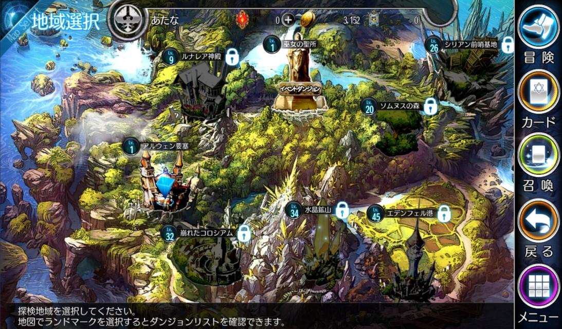 GRANATHA Reborn 游戏截图4