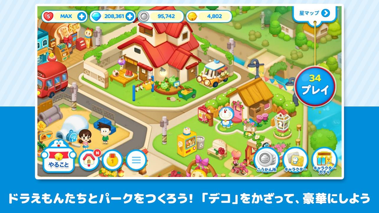 LINE 哆啦A梦公园 游戏截图3