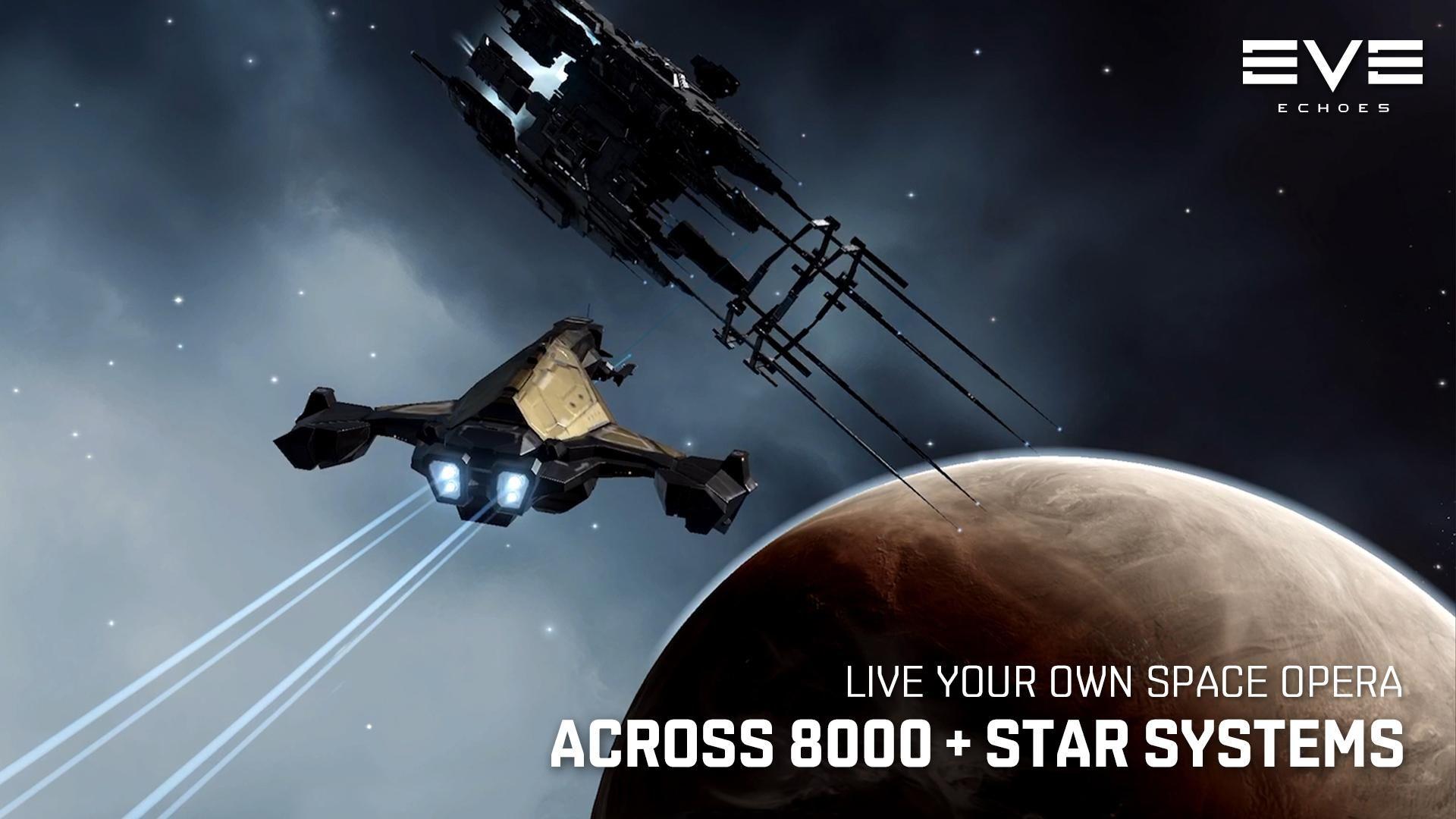 EVE星战前夜:无烬星河(美服 测试版) 游戏截图2