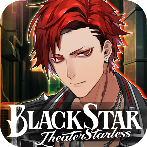BLACK STAR -Theater Starless-