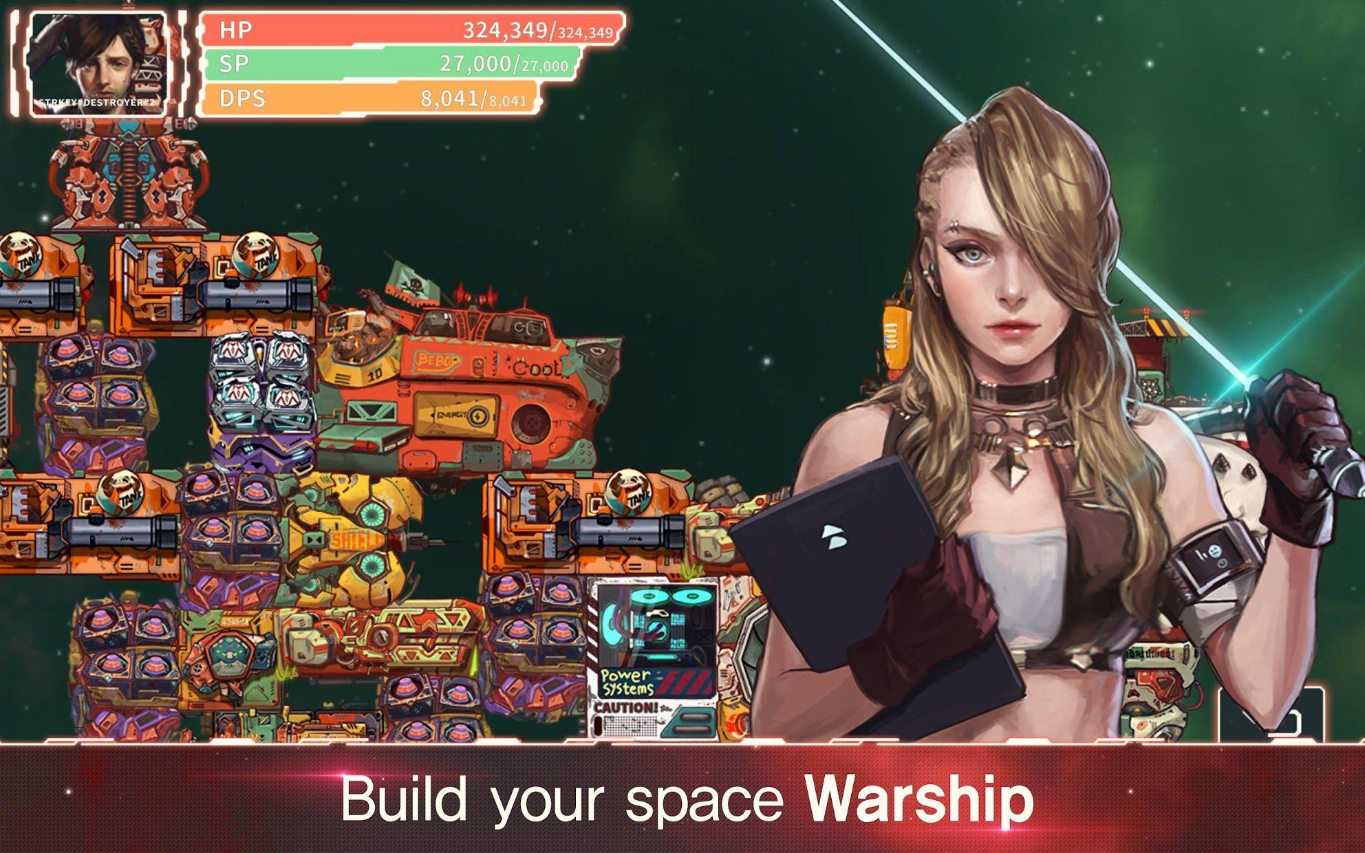 宇宙战争 游戏截图1