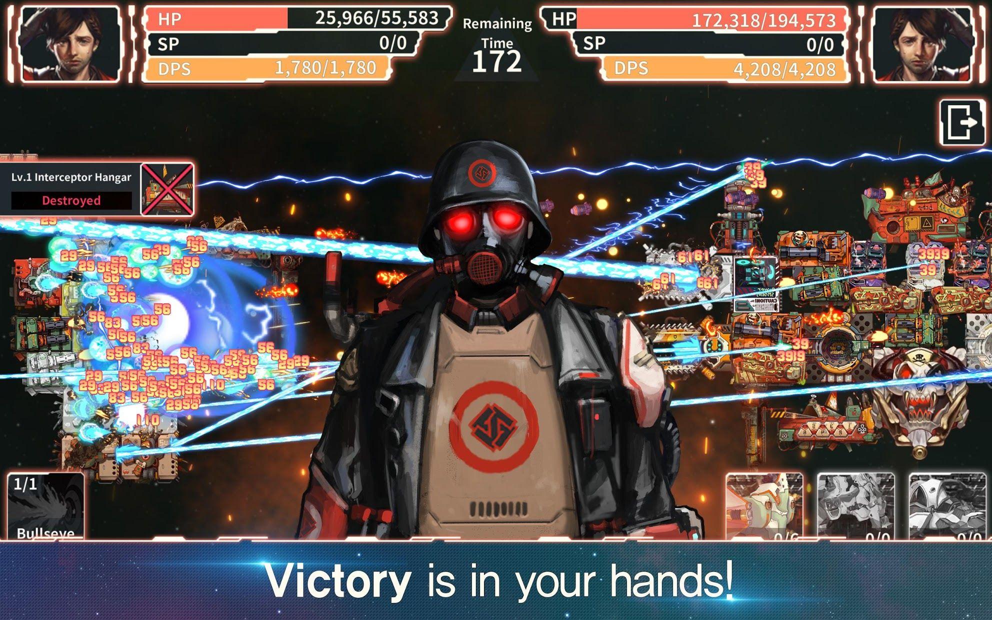 宇宙战争 游戏截图3