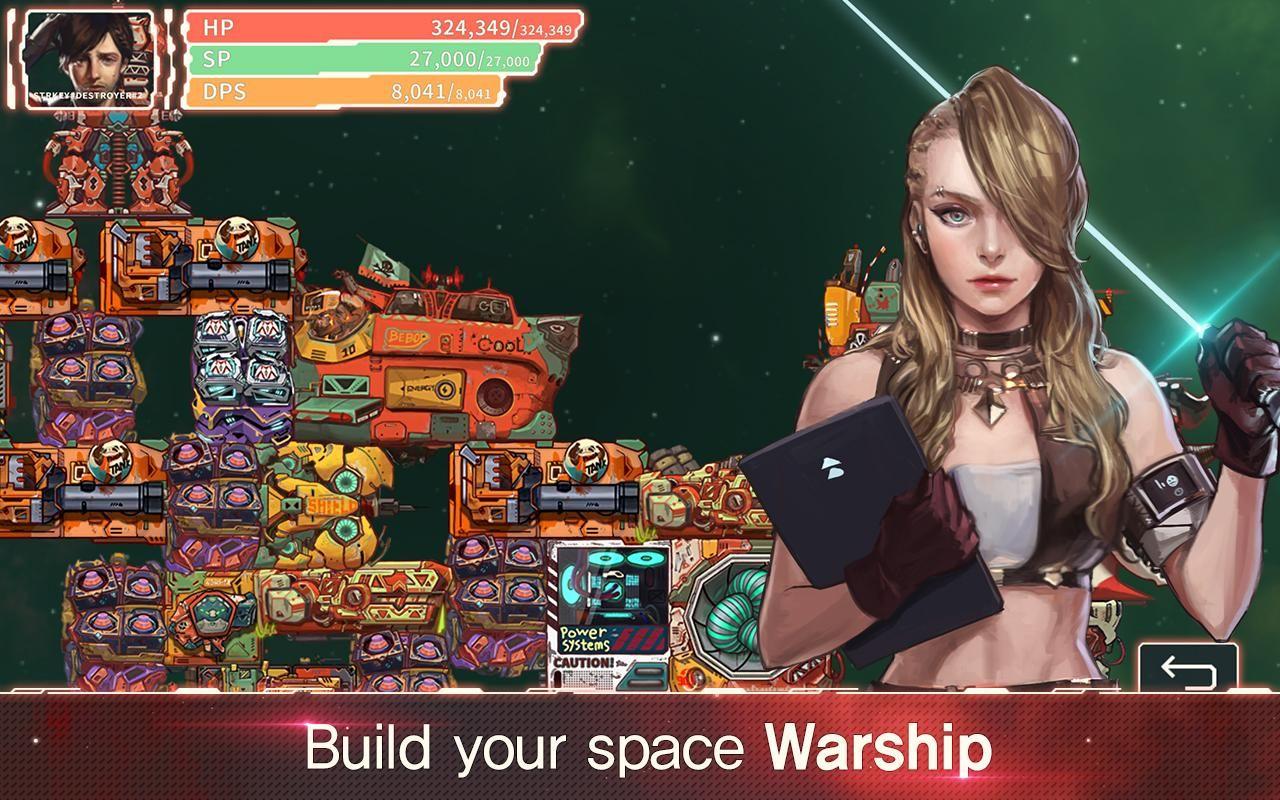 宇宙战争 游戏截图5