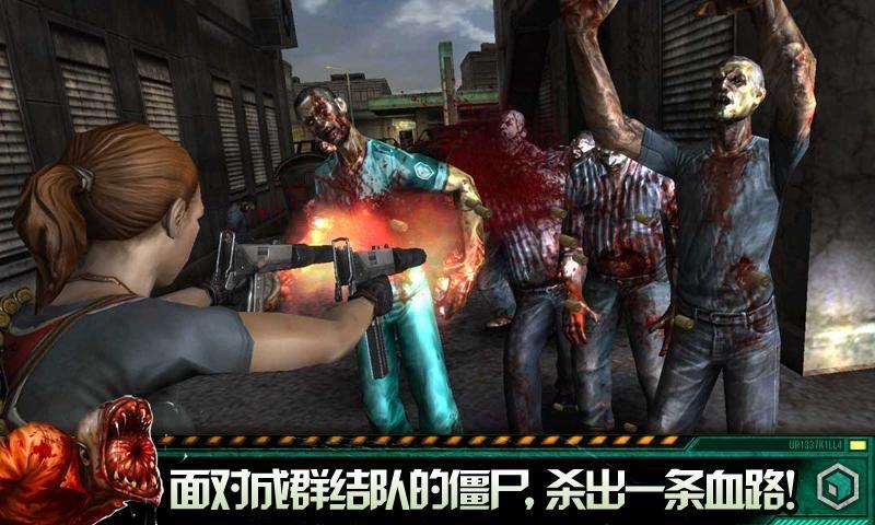 杀手-僵尸之城2 游戏截图4