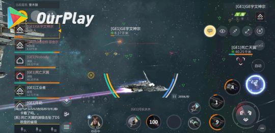 第二银河:探索宇宙,开放世界,这是国内鲜有的PvP星战游戏 图片2