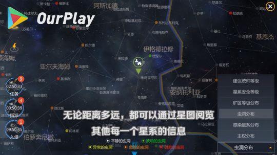 第二银河:探索宇宙,开放世界,这是国内鲜有的PvP星战游戏 图片3