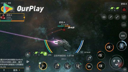 第二银河:探索宇宙,开放世界,这是国内鲜有的PvP星战游戏 图片5