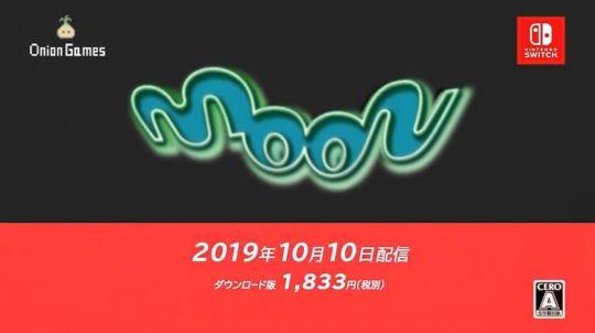中秋节特辑,一起来看看那些和月亮有关的动漫游戏 图片8