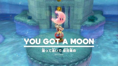中秋节特辑,一起来看看那些和月亮有关的动漫游戏 图片11