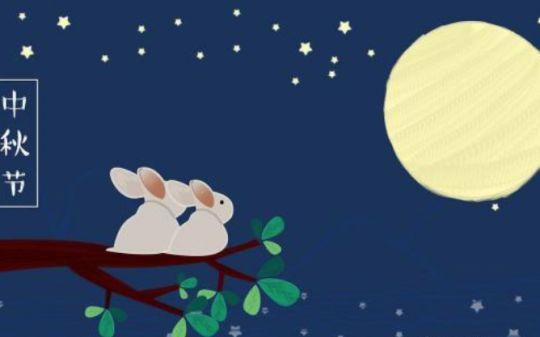 中秋节特辑,一起来看看那些和月亮有关的动漫游戏 图片1