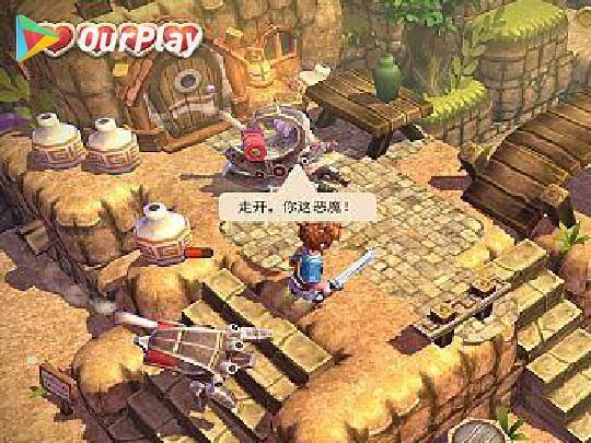 西部世界游戏神秘洞窟攻略建造篝火