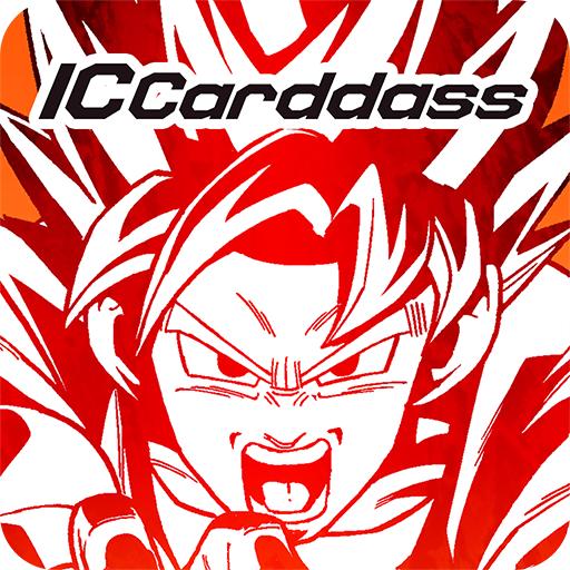 龙珠 IC Carddass
