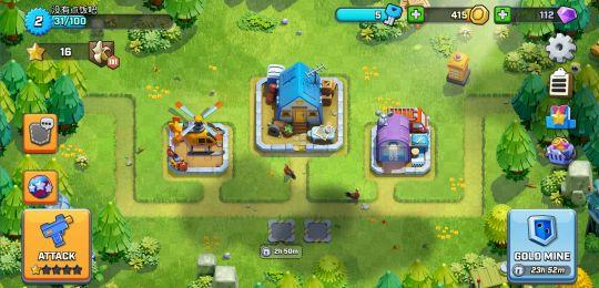 突突兵团:Supercell带来的一款比《皇室战争》节奏更快的策略游戏 图片2