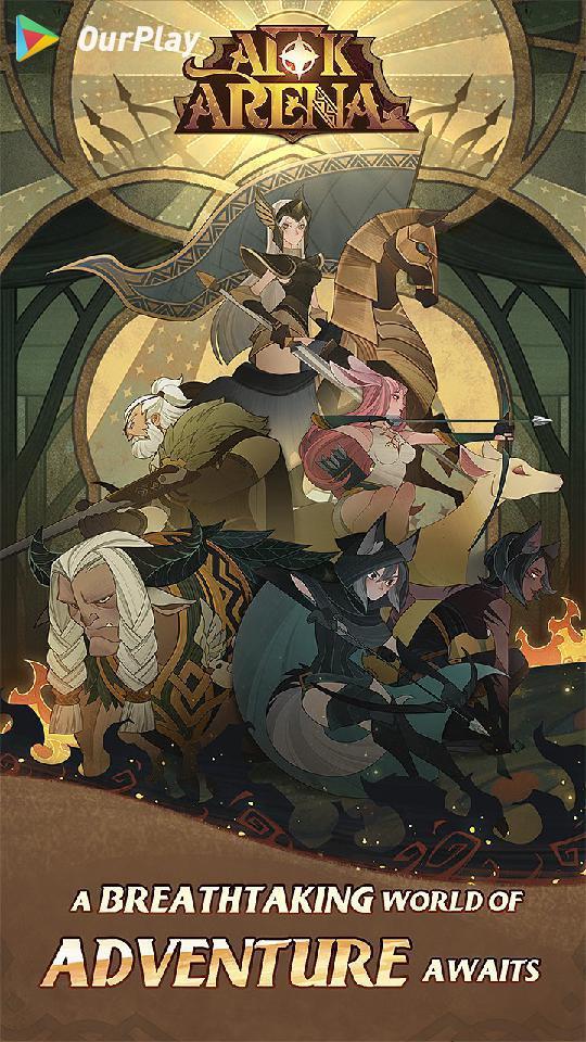 剑与远征兽族培养谁-剑与远征萨韦斯培养攻略