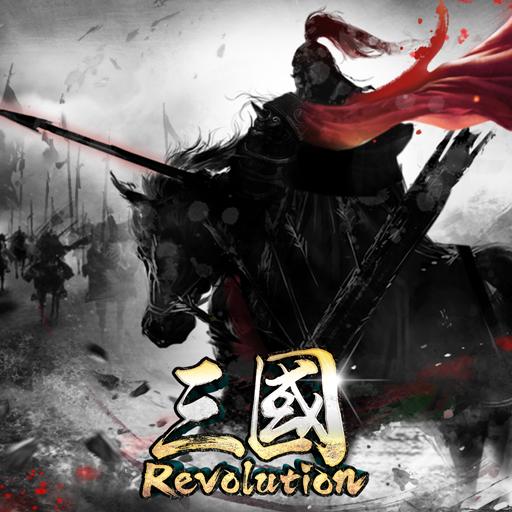 三国:Revolution
