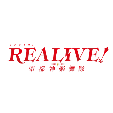 REALIVE! ~帝都神乐舞队~