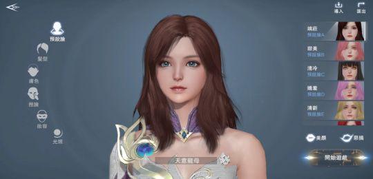 遗落大陆:MMORPG经典IP延续,《神魔大陆》时隔5年再次推出手游 图片4