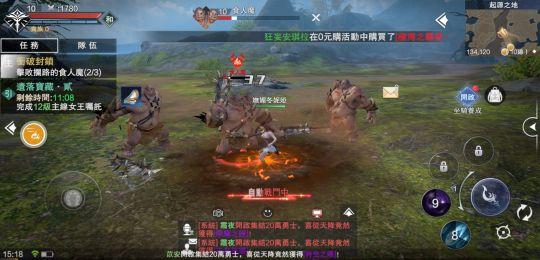 遗落大陆:MMORPG经典IP延续,《神魔大陆》时隔5年再次推出手游 图片5