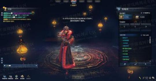 剑灵论坛南天国