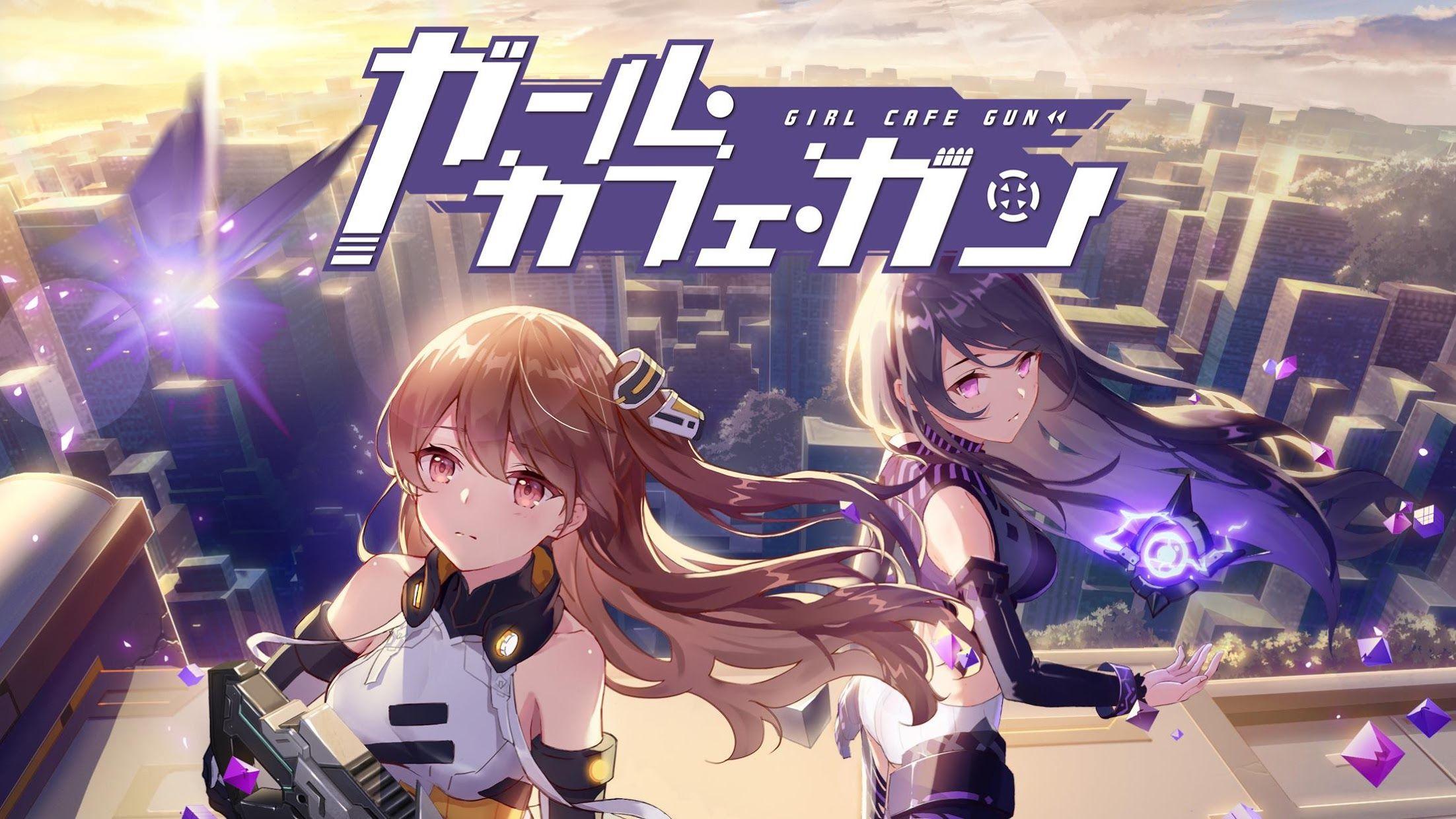 双生视界:少女咖啡枪(日服) 游戏截图1