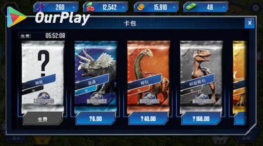 侏罗纪世界进化怎么让恐龙打架,侏罗纪世界进化怎么治疗恐龙