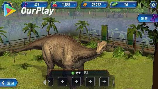 《侏罗纪世界进化》角鼻龙详解