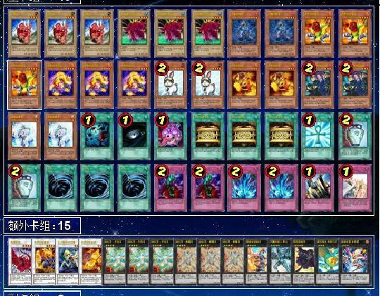 游戏王城之内篇卡组让你回忆起你的童年