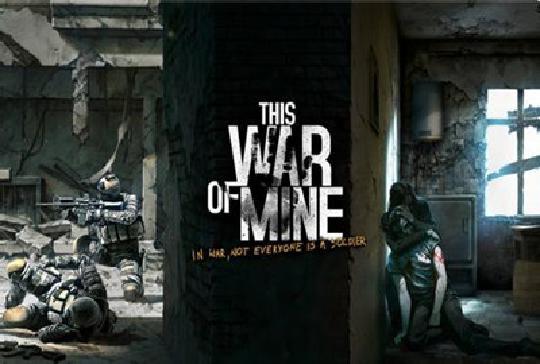 这是我的战争汽修店攻略 这是我的战争有哪些情景模式