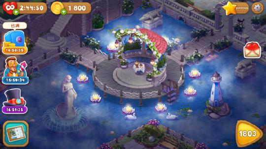 梦幻花园最新更新区域