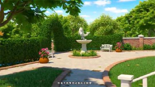 梦幻花园70
