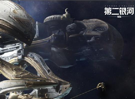 第二银河武器选择
