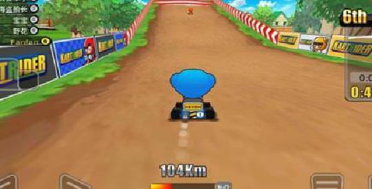 手机游戏跑跑卡丁车