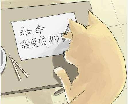 使徒子漫画改编手游《阎王不高兴》,高度还原的卡牌游戏 图片1