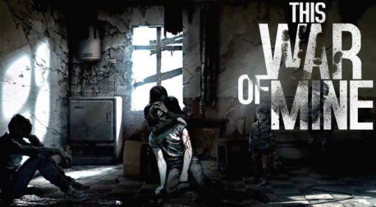 《这是我的战争》,没有热血沸腾的感官刺激,但仍挑动玩家的神经 图片1