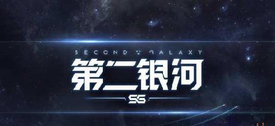 第二银河天启冥想级护卫舰