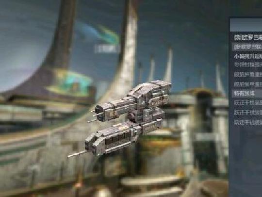 第二银河国家任务玩法上手简单