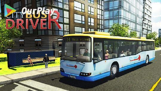 公交车模拟器游戏评价,公交车模拟器好玩吗