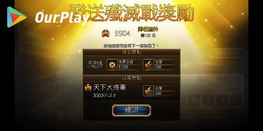 三国志曹操传 Online为什么安装不上