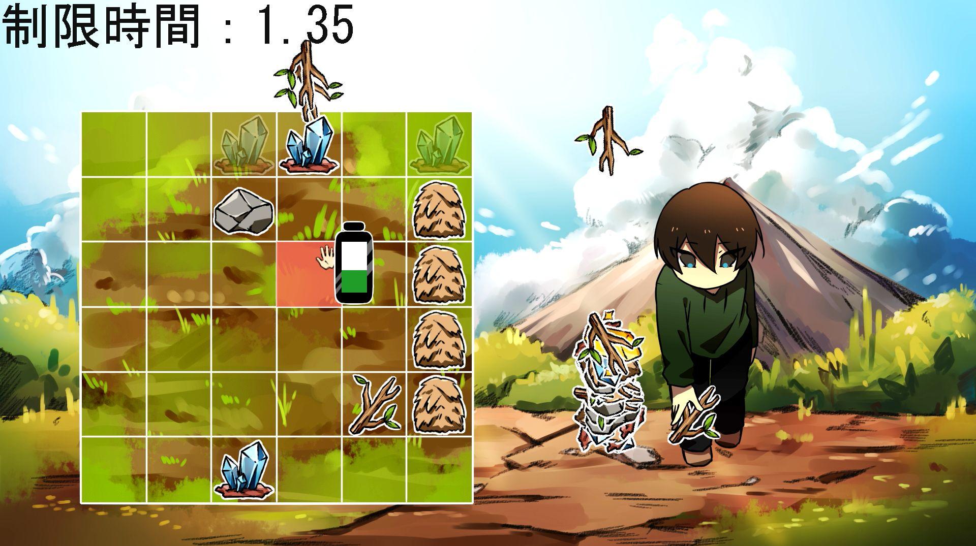 边境部落 游戏截图2