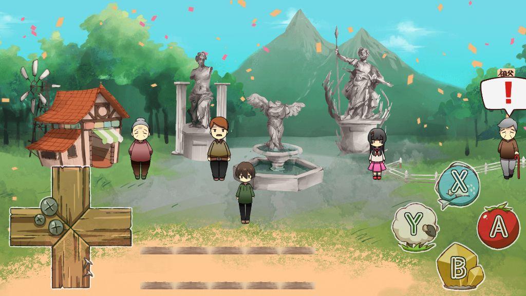 边境部落 游戏截图4