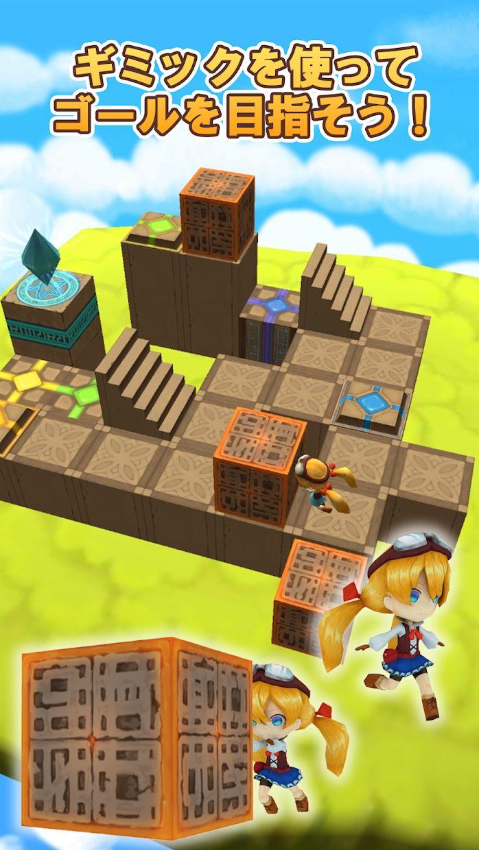 空之迷宮 游戏截图2