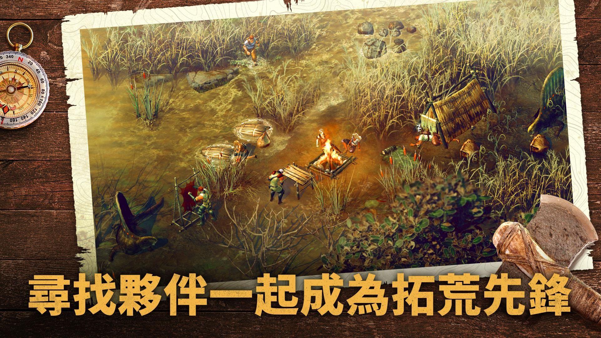 野生之地:杜兰戈(国际服) 游戏截图3