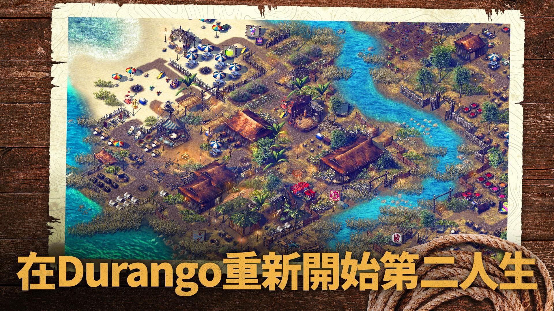 野生之地:杜兰戈(国际服) 游戏截图4