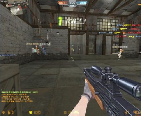 前锋突袭之自瞄透视 是一个游戏辅助工具