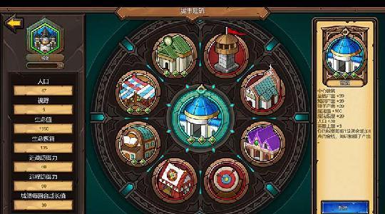 军团战棋英雄时代恶魔力量游戏事件全面汇总解析