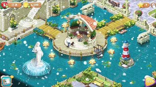 梦幻花园第十一区域