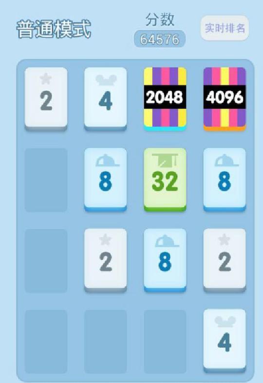 益智游戏2048如何玩到高分
